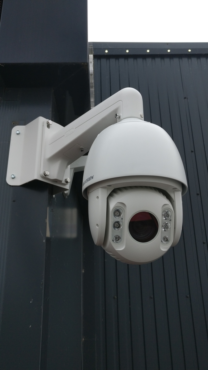 Dome PTZ HikVision